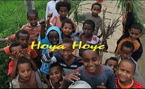 hoyahoye